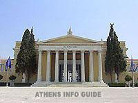The Zappeion in Athens