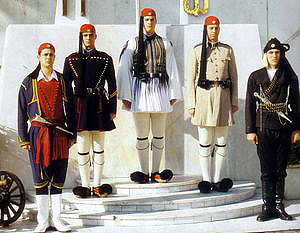 The five Evzoni uniforms
